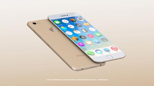 Apple iPhone 7 daha ince