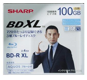 BDXL Blu-ray